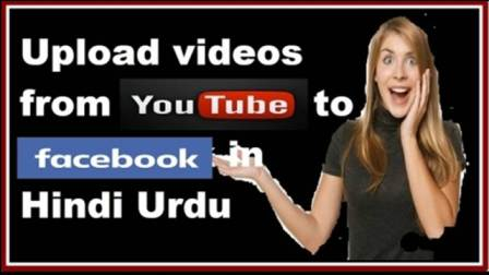 play youtube video on facebook