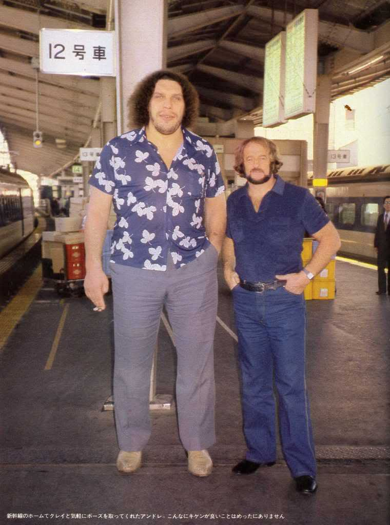 8 Million Dollar Car Wallpapers Wwe Wallpapers Andre The Giant Wwe Andre The Giant