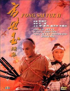 La leyenda de Fong Sai Yuk 2 (1993) | DVDRip Latino HD GDrive 1 Link