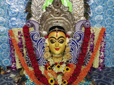 5th Day Mata Rupam