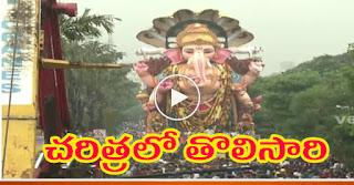 Bithiri Sathi Live Updates On Khairatabad Ganesh Shoba Yatra