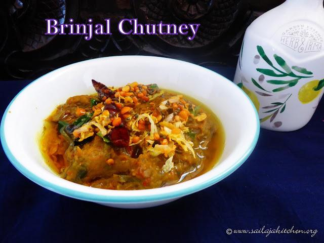 images of Brinjal Chutney / Vankaya Pachadi /  Kathirikai Chutney / Eggplant Chutney