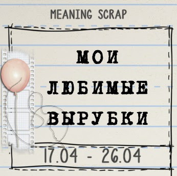 http://meaning-scrap.blogspot.com/2014/04/5.html
