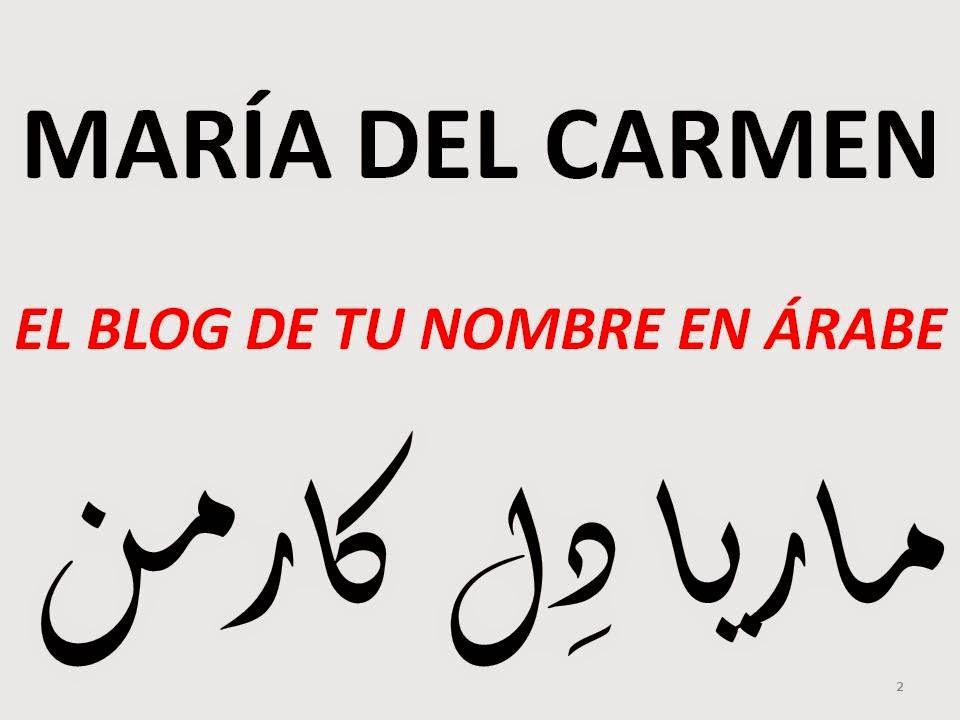 Tu Nombre En árabe Letras Arabes Para Tatuajes