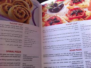 كتاب المطاحن الكويتية