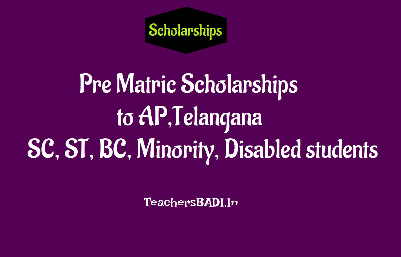 Pre-Matric Scholarships to AP, TS SC, ST, BC, Minority