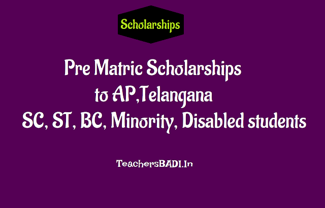 prematric scholarships,sc,st,bc ap telangana students,online applications,registration process, telanganaepass.cgg.gov.in, pre matric scholarship registration,apepass.cgg.gov.in,pms scholarship value amount,eligibility,guidelines
