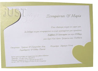 Wedding invitations lime green-white hearts A1116