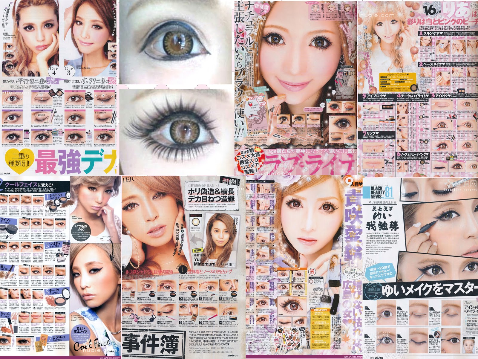 easy gyaru makeup tutorial