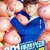 [TRANS] 170912 Lay Studio Weibo Update