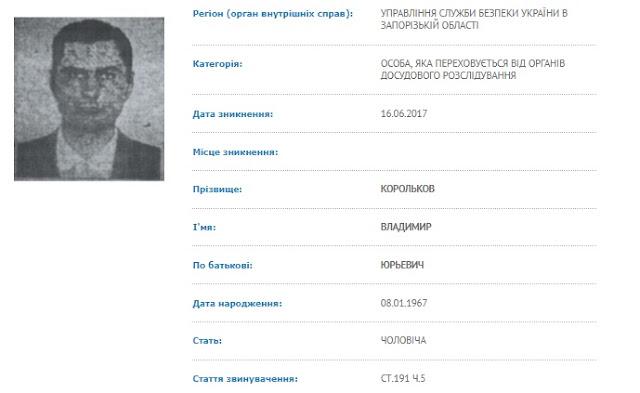 Директор ДП «ЗТМК» після виїзду на Кіпр, дізнавшись про підозру, продав квартиру в Україні колишній дружині
