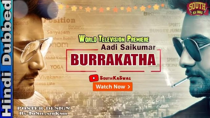 Burra Katha 2019 Hindi Dubbed Full Movie Download | Aadi, Mishti Chakravarty