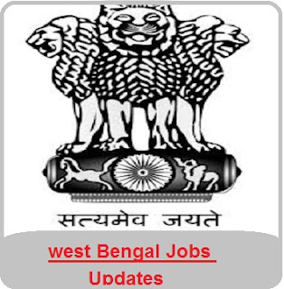 West Bengal Govt & Private jobs 2017-2018 Latest Update, jobs in west bengal, west bengal state recruitment, west bengal 2017