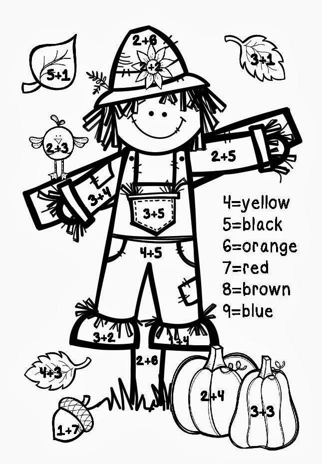 A Tale of 2 First Grades: Fall Freebies