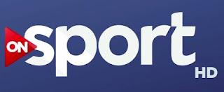 تردد قناة اون سبورت ON Sport الرياضية 2017 HD مباشر على النايل سات