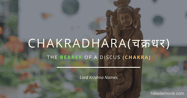 Lord Krishna Names With Meaning 33