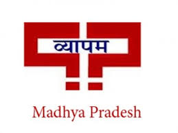MP Vyapam recruitment 2017
