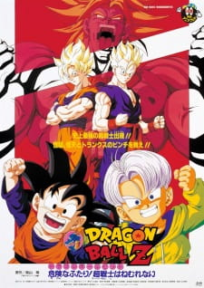 Dragon Ball Z Movie 10: Kiken na Futari! Super Senshi wa Nemurenai (Broly – Second Coming) (1994)