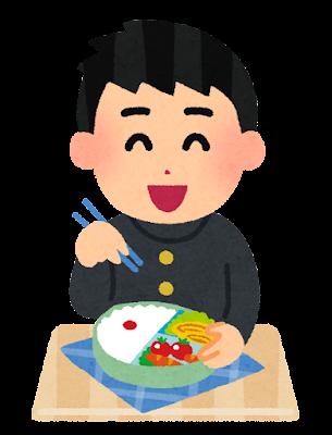 弁当男子のイラスト「学生・お弁当」