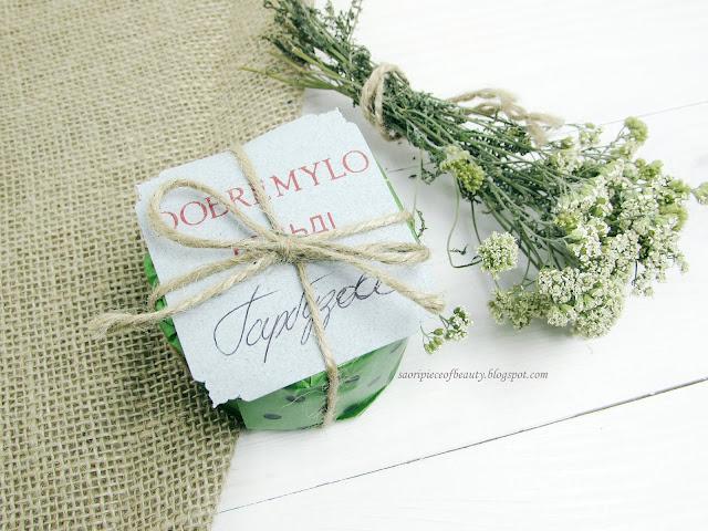 Тыквенный бельди ручной работы от Dobre Mylo / блог A piece of beauty