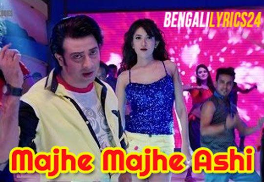 Majhe Majhe Ashi - Dhoomketu, Shakib Khan, Pori Moni, Happy
