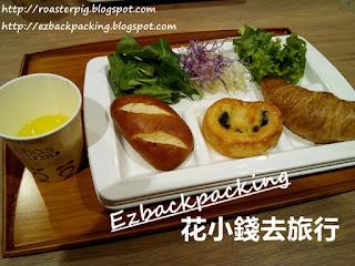 Super Hotel Lohas Hakataeki breakfast