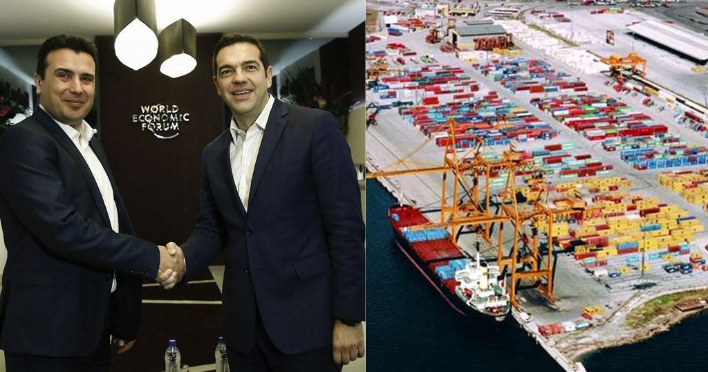 Δίνουν το λιμάνι της Θεσσαλονίκης στη «Βόρεια Μακεδονία» για να αποκτήσει «εμπορικό στόλο»