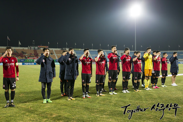 2018 Season Preview for K league 1 side Sangju Sangmu FC