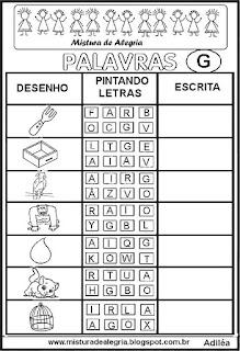 Sequência alfabética alfabetização letra G