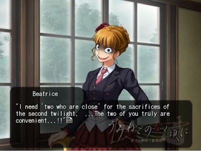 Download Umineko no Naku Koro ni 1-4 w Free PC Game