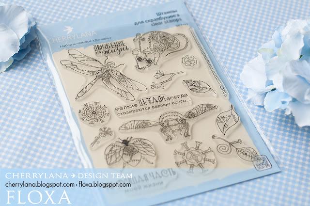 cherrylana design, stamping, cardmaking, скрапбукинг, штампы, штампинг, жуки, насекомые, шестеренки, стимпанк