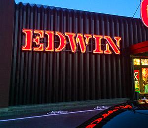 ジーンズショップのエドウィン看板2(2013年12月7日撮影)