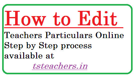 how-to-edit-teachers-particulars-online