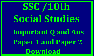 /2018/02/telangana-state-ssc-public-examination-10th-class-social-studies-study-material-bit-bank-important-question-and-answers-notes-chapter-wise-download.htmlTelangana State SSC /10th class Social Studies Important Question and Answers Paper 1 and Paper 2 Download |SSC public Examination march 2018 Social Studies Important Question and Answers Download | X- Class Social Material | TS SSC Social Studies Important Notes | Social Important Question and Answers Download | 10th Class Social studies material | 10th Class social Important Question and Answers Download | SSC Public Examination March 2017 Social Important Social material| Important Question and Answers Download for Slow Learners | telangana-state-ssc-public-examination-10th-class-social-studies-study-material-bit-bank-important-question-and-answers-notes-chapter-wise-download |
