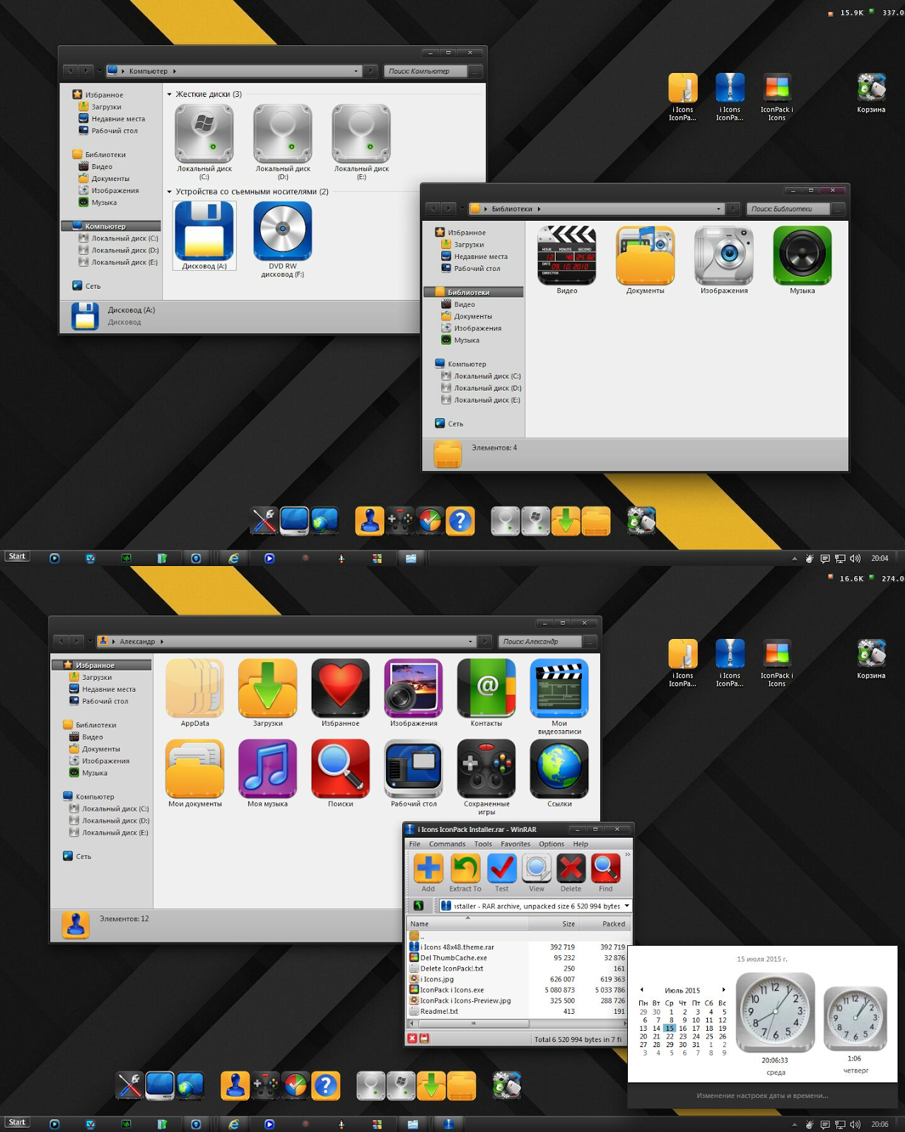 i Icon IconPack Installer for Win7/8 1/10 | Tinhte vn