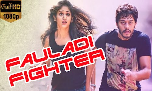 Fauladi Fighter 2016 Hindi Dubbed Full Movie Download