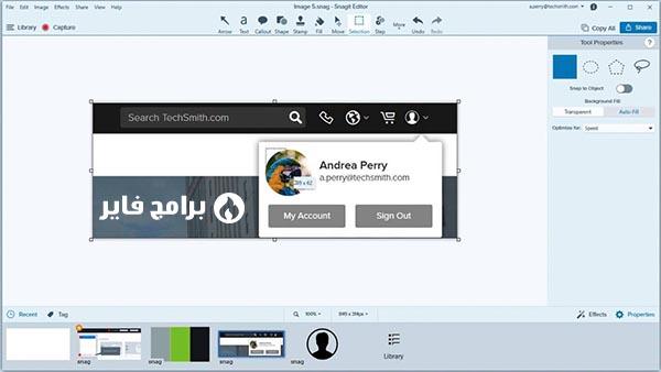 تحميل برنامج سناجيت Snagit 2019 لالتقاط صور الشاشة