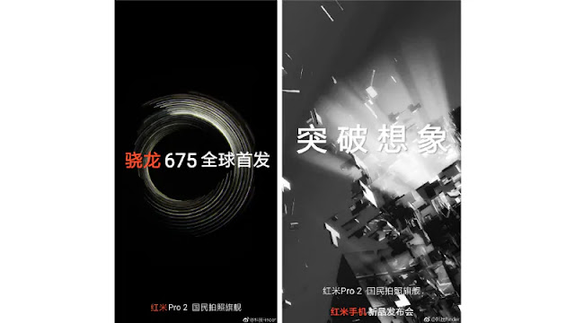 Redmi Pro 2 May Be Xiaomi's 48-Megapixel Smartphone, Leaked Teaser Shows Snapdragon 675 SoC