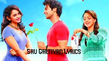 Sau Galtiyan Lyrics & Video Song | Shimla Mirch