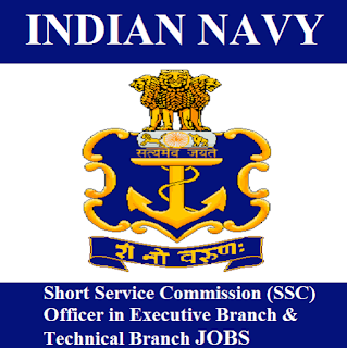 Indian Navy, Nausena Bharti, SSC, Short Service Commission, Force, Graduation, freejobalert, Sarkari Naukri, Latest Jobs, Hot Jobs, indian navy logo