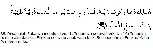 Image result for surah al-imran ayat 38