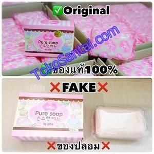 Jelly Pure Soap Asli Palsu
