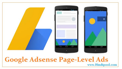 How To Set Up Google Adsense Page-Level Ads In Mobile Site - Step By Step Details