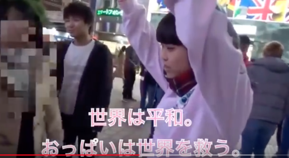 YouTuber deixa homens apalparem seus peitos de graça no Japão - Free oppai