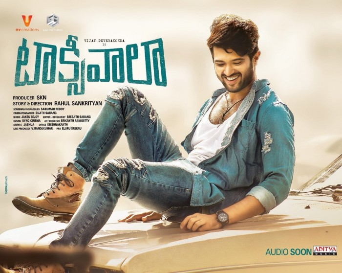 Telugu movie Taxiwala Box Office Collection wiki, Wikipedia, IMDB, Taxiwala cost, profits & Box office verdict Hit or Flop, latest update Taxiwala tollywood film Budget, income, Profit, loss on MT WIKI, Bollywood Hungama, box office india