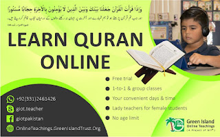 [Image: learn-online-quran-for-kids-adults.jpg]