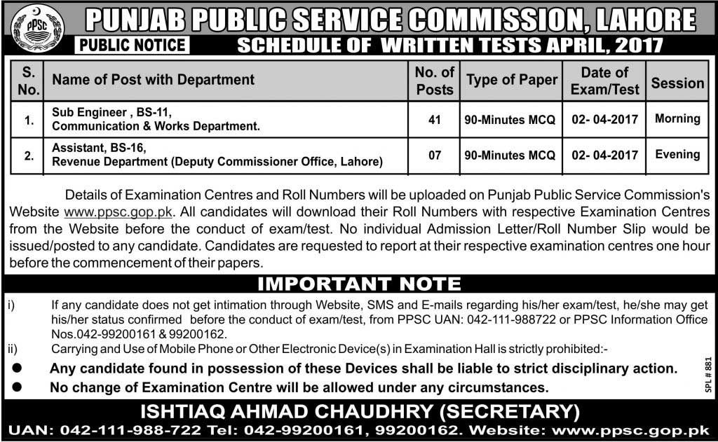 Punjab Public Service Commission Lahore Jobs