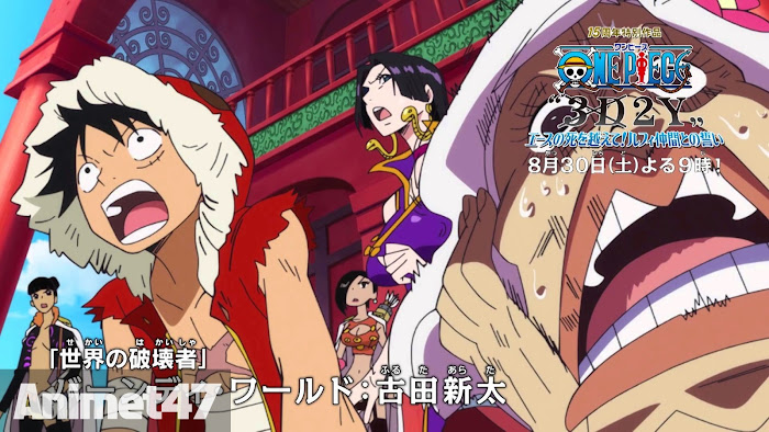 Ảnh trong phim One Piece Special 2 :Ước Mơ Vĩ Đại! 1
