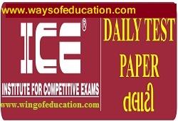 Talati, Bin Sachivalay Clerk Daily Paper-1 By ICE, Rajkot