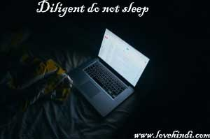 the diligent do not sleep